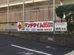 濱皇 焼肉5.JPG