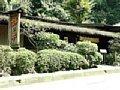 鎌倉 鉢の木本店.jpg