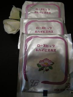 薔薇の館コマダムから贈り物2.JPG
